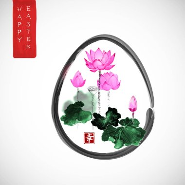 Easter card with oriental lotus