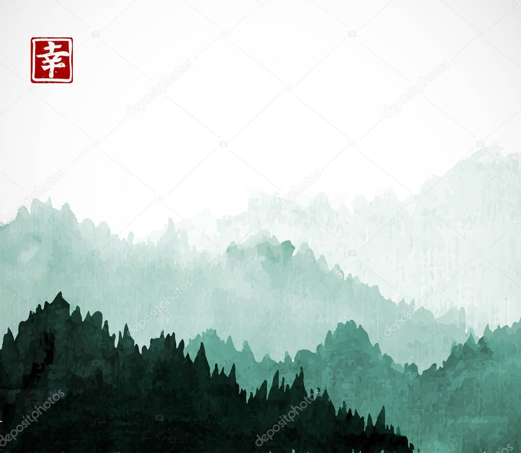 Mountains with forest in fog
