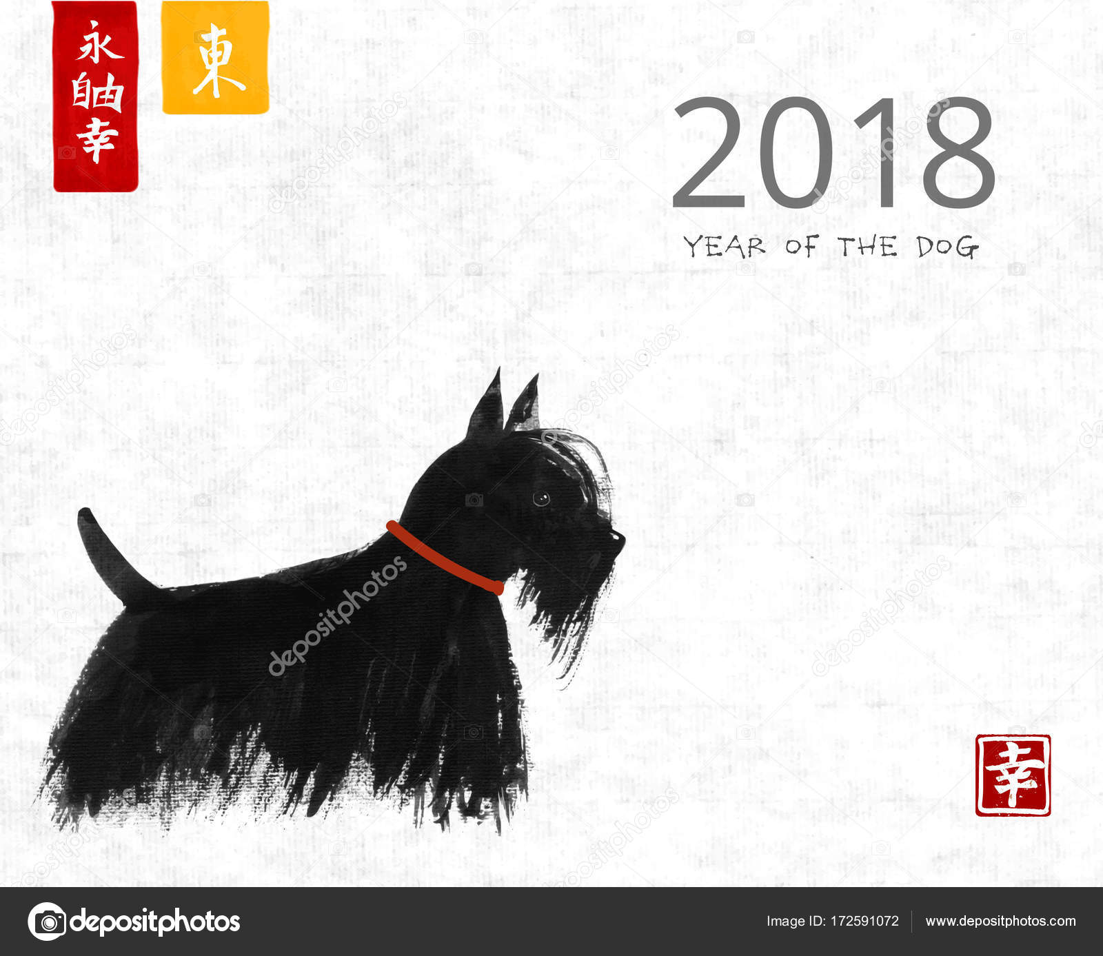 Chinese new year greeting card stock vector elinacious 172591072 chinese new year greeting card with a dog hand drawn with ink in asian style on rice paper vector by elinacious m4hsunfo