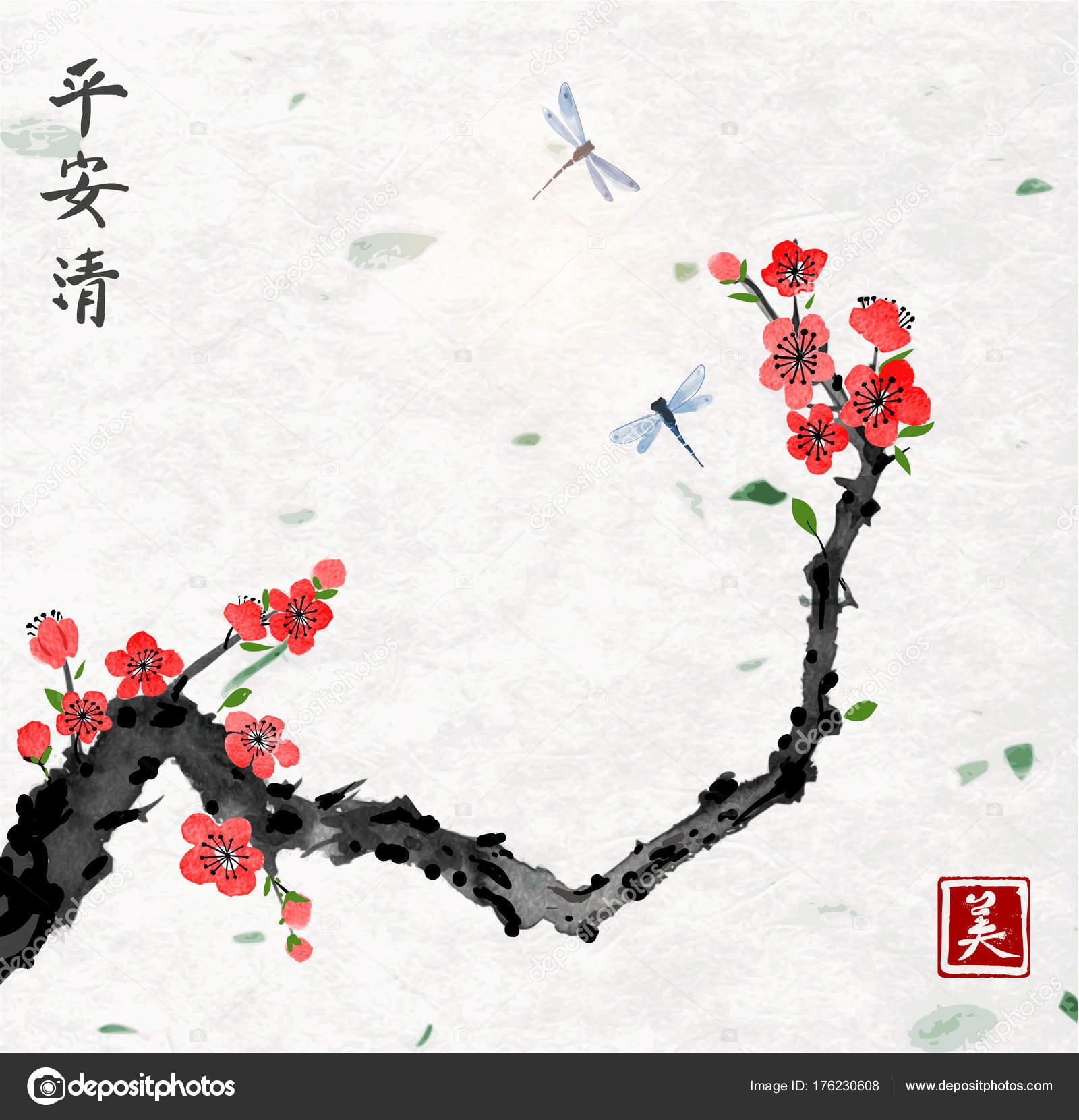 çam Ağacı Sakura çiçeği Dallarda Oturan Siyah Kuş Pirinç Kağıdı