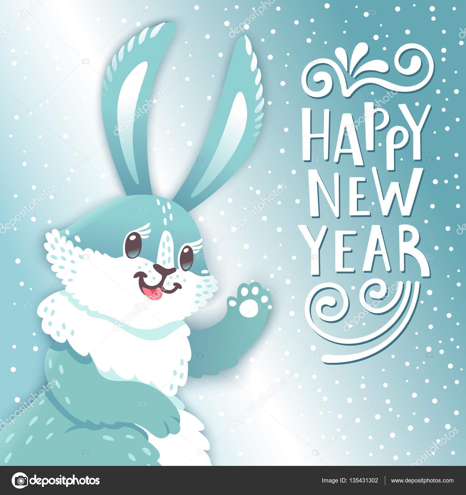 Картинки с зайцем новым годом