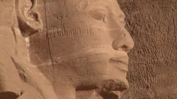 Abu Simbel Colossus of Ramesses II Head Detail with Ancient Graffiti