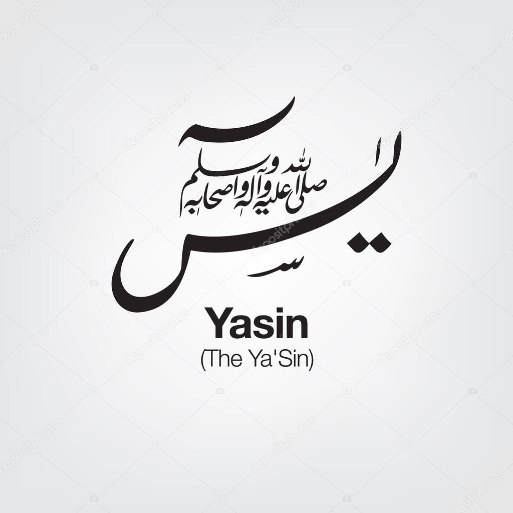 Arabic Calligraphy Of Our Beloved Prophet Name Yasin Translation The Yasin On Grey Background Vector Premium Vector In Adobe Illustrator Ai Ai Format Encapsulated Postscript Eps Eps Format