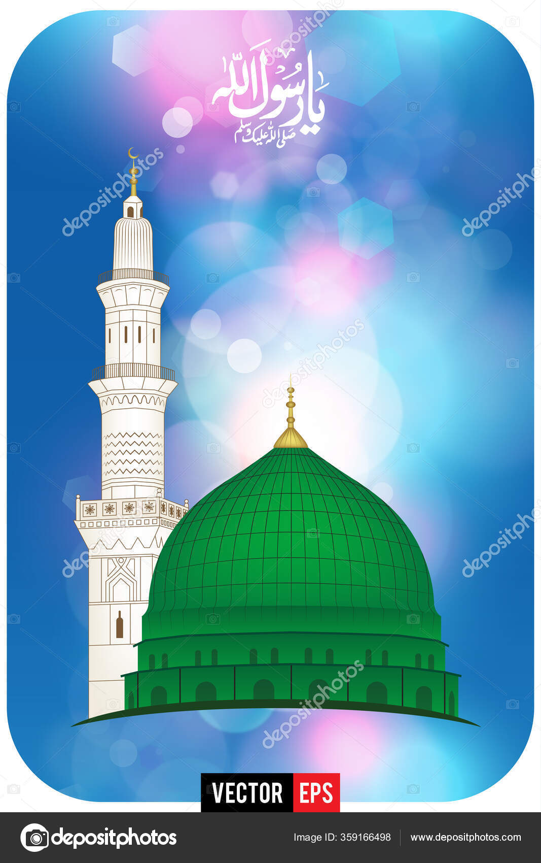 vector draw masjid nabawi madina tun nabi grey background arabic stock vector c samiishere11 359166498 https depositphotos com 359166498 stock illustration vector draw masjid nabawi madina html
