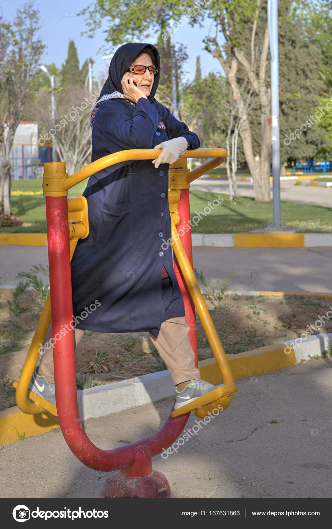 Iran mature woman not