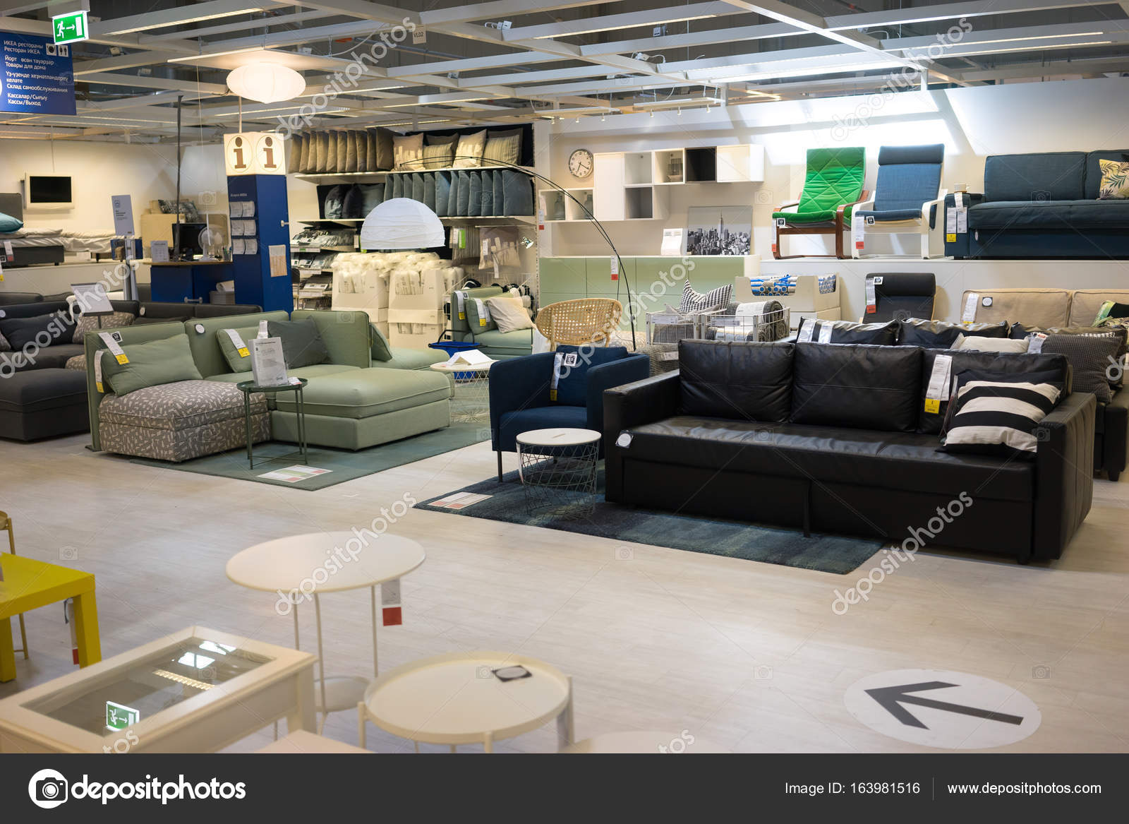 store interieur ikea simple store sans percer ikea lgant. Black Bedroom Furniture Sets. Home Design Ideas