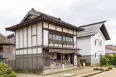 FUKUSHIMA, Japan - JUNE 22, 2017:  Ouchijuku village is a fomer post town along the Aizu-Nishi Kaido trade route, which connected Aizu with Nikko during the Edo period