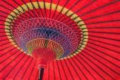Vértes ázsiai japán kínai hagyományos olaj papír piros esernyő