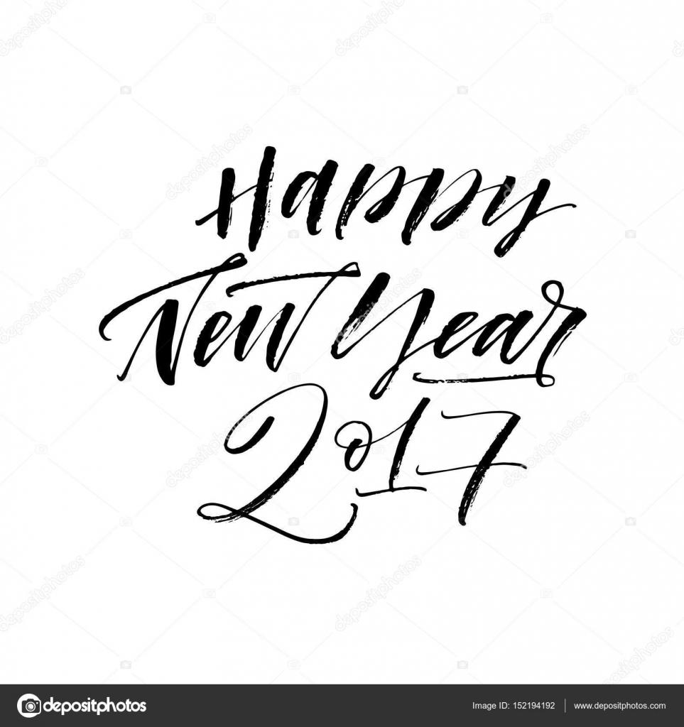 Feliz Ano Novo 2017 Frase Vetores De Stock Gevko93 152194192
