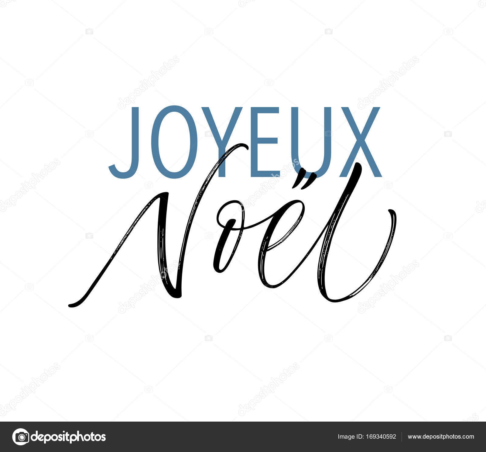 Joyeux Noel Phrase Vetores De Stock Gevko93 169340592
