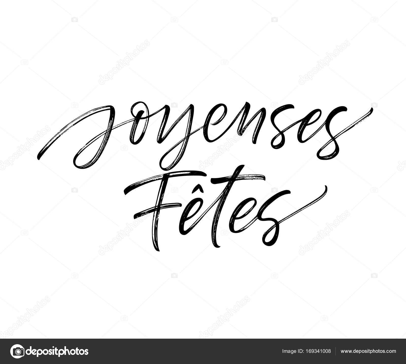 Joyeuses Ftes French Phrase Vetores De Stock Gevko93