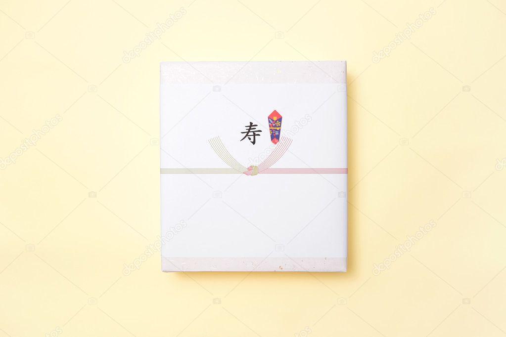 Le Cadeau De Mariage Coutume Traditionnelle Japonaise