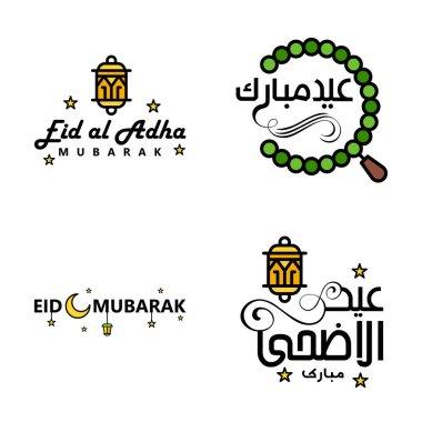 Vector Pack of 4 Arabic Calligraphy Text Eid Mubarak Celebration of Muslim Community Festival icon