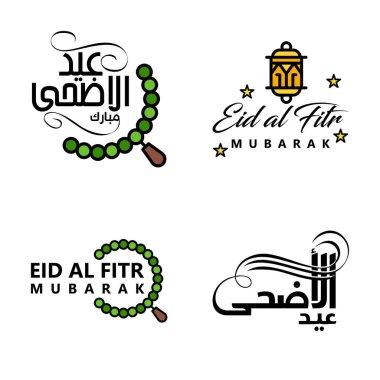 Modern Arabic Calligraphy Text of Eid Mubarak Pack of 4 for the Celebration of Muslim Community Festival Eid Al Adha and Eid Al Fitr icon