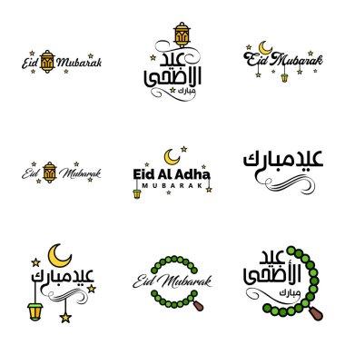 Modern Arabic Calligraphy Text of Eid Mubarak Pack of 9 for the Celebration of Muslim Community Festival Eid Al Adha and Eid Al Fitr icon