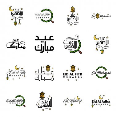 Pack of 16 Vector of Arabic Calligraphy Text with Moon And Stars of Eid Mubarak for the Celebration of Muslim Community Festival icon