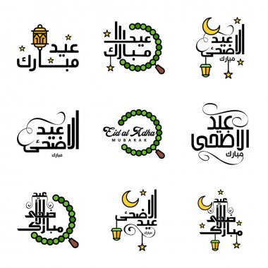 Pack of 9 Vector of Arabic Calligraphy Text with Moon And Stars of Eid Mubarak for the Celebration of Muslim Community Festival icon
