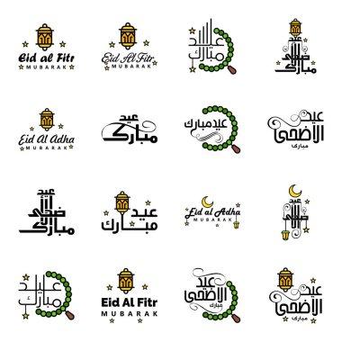 Modern Arabic Calligraphy Text of Eid Mubarak Pack of 16 for the Celebration of Muslim Community Festival Eid Al Adha and Eid Al Fitr icon