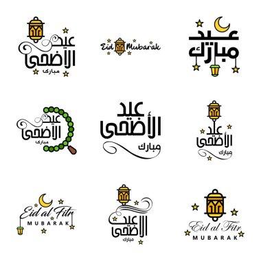 Happy of Eid Pack of 9 Eid Mubarak Greeting Cards with Shining Stars in Arabic Calligraphy Muslim Community festival icon