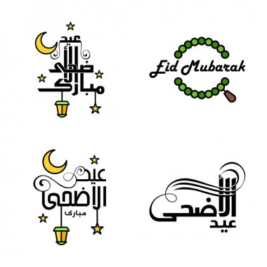 Pack of 4 Vector of Arabic Calligraphy Text with Moon And Stars of Eid Mubarak for the Celebration of Muslim Community Festival icon