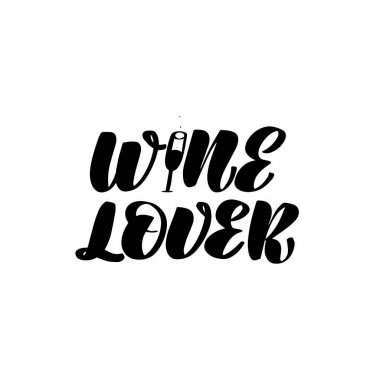 Dog Mother Wine Lover Premium Vector Download For Commercial Use Format Eps Cdr Ai Svg Vector Illustration Graphic Art Design