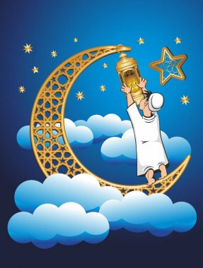 Ramadan Kareem Festive card