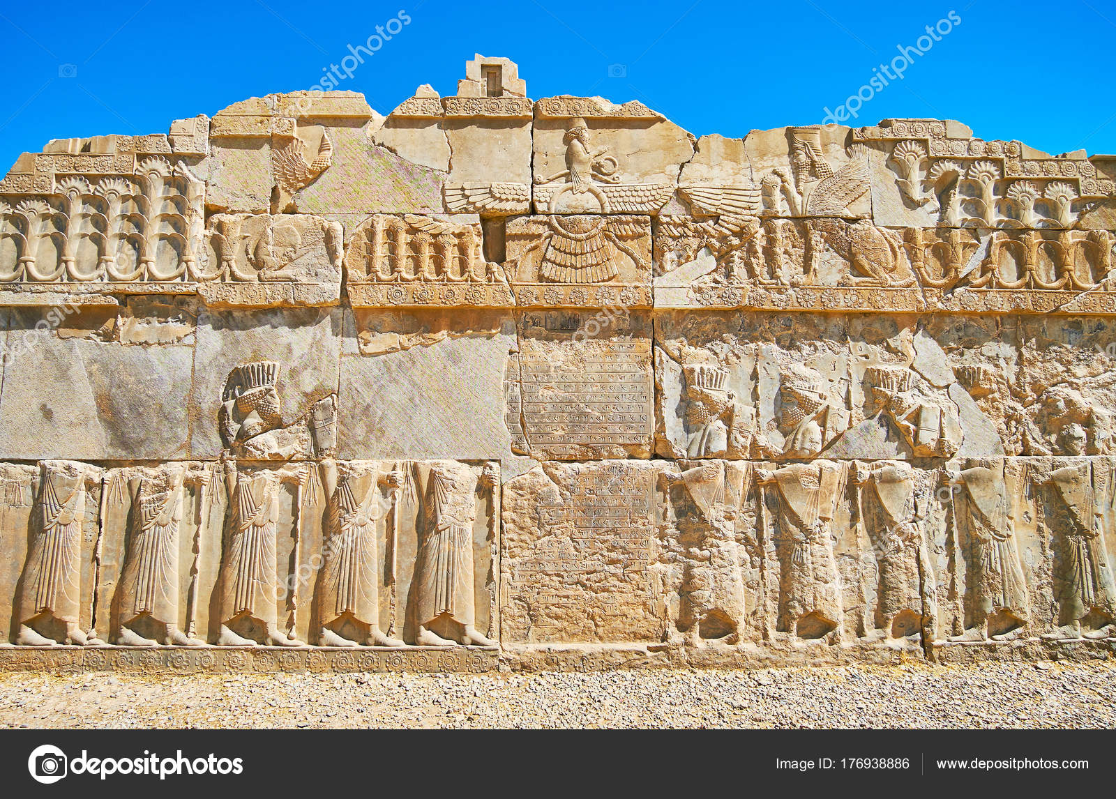 Art In Persepolis Iran Stock Photo C Efesenko 176938886