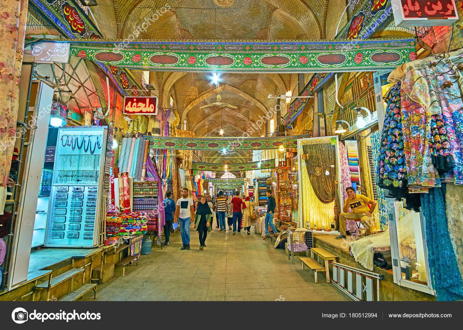 Textilabteilung Der Vakil Basar Shiraz Iran Redaktionelles