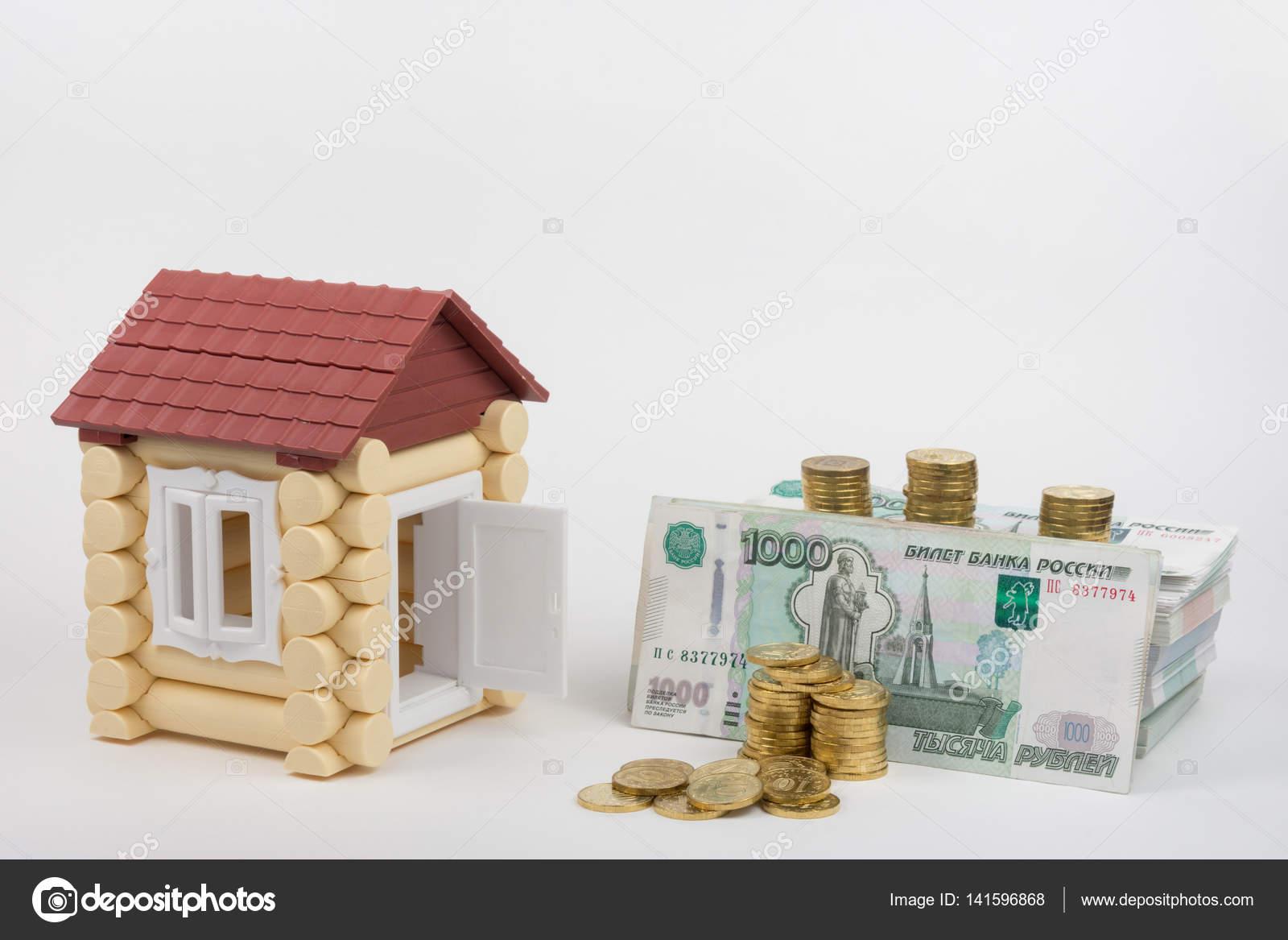 Деньги на дом оплатить банковской