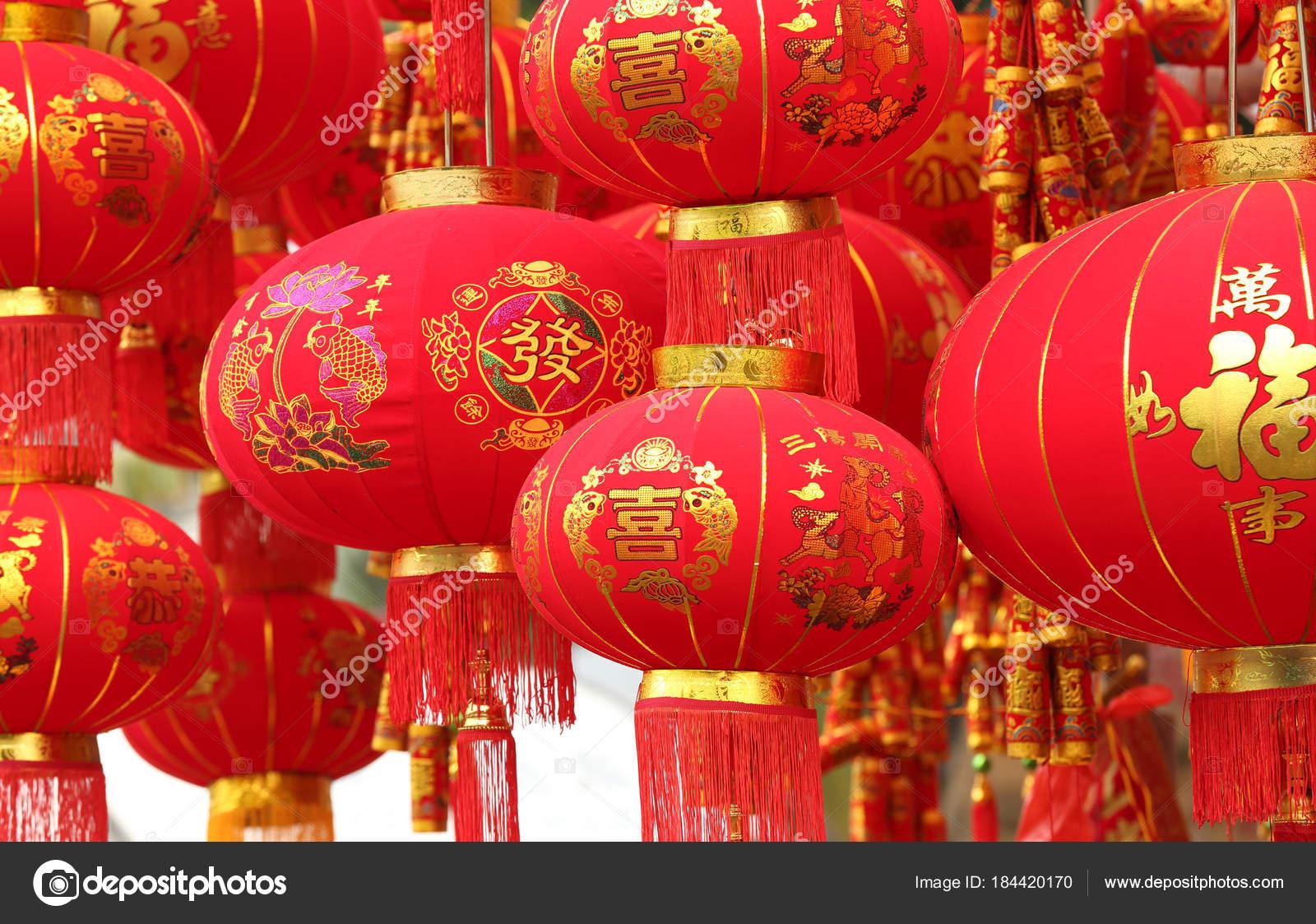 Chinesisches Neujahr Dekor Laternen Mit Wörtern Die Besten Wünsche ...