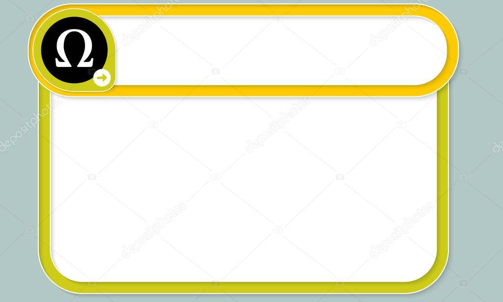 Marcos de texto coloreado para su símbolo de texto y omega — Vector ...