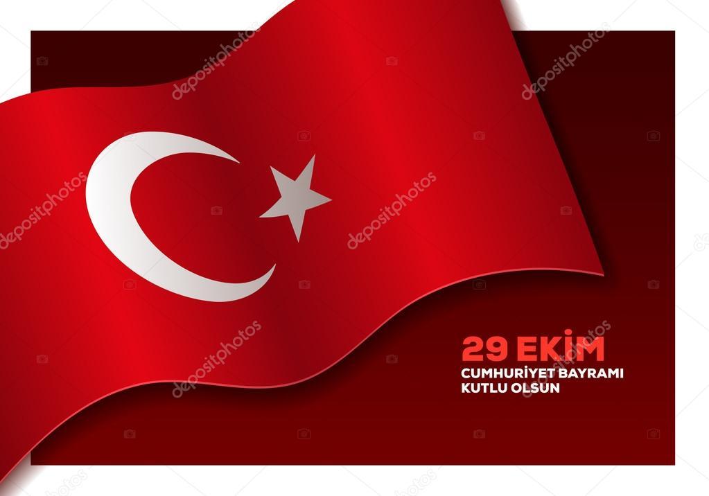 Картинки по запросу День Республики в Турции (Republic Day in Turkey) картинки