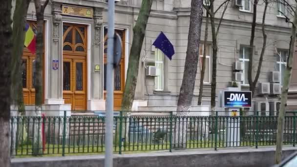A Román Nemzeti Korrupcióellenes Igazgatóság épületének felvétele (Directia Nationala Anticoruptie DNA), Bukarest, Románia, 2020
