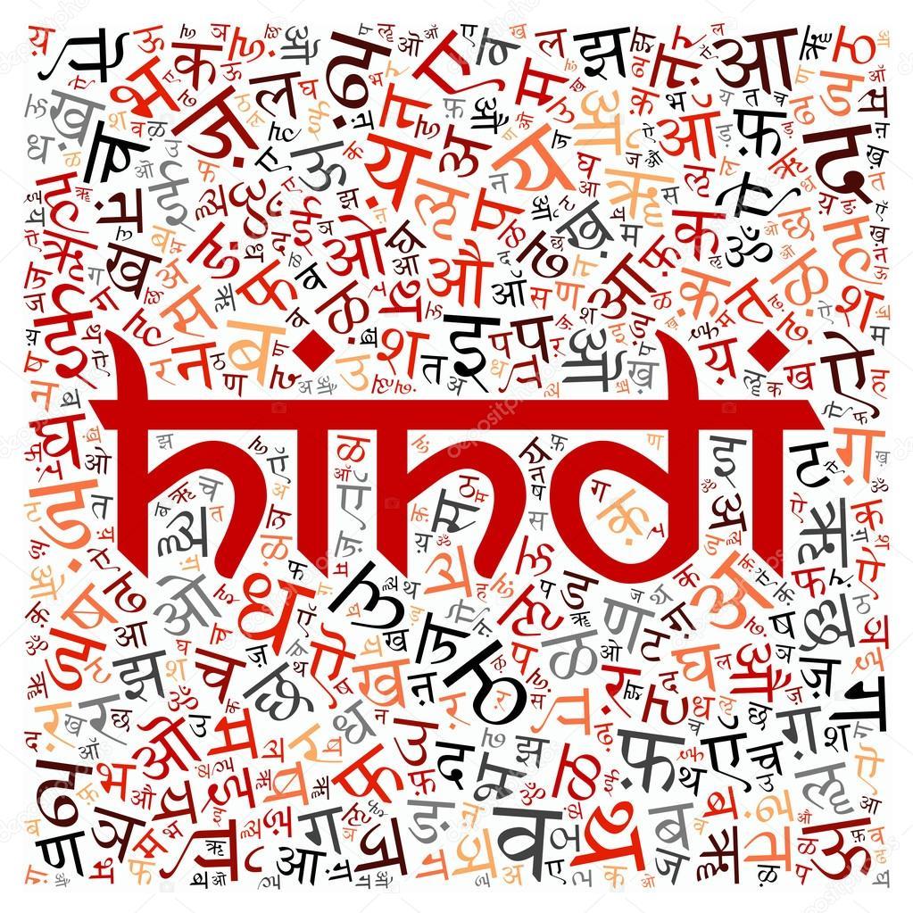 Hindi Nude Photos 84