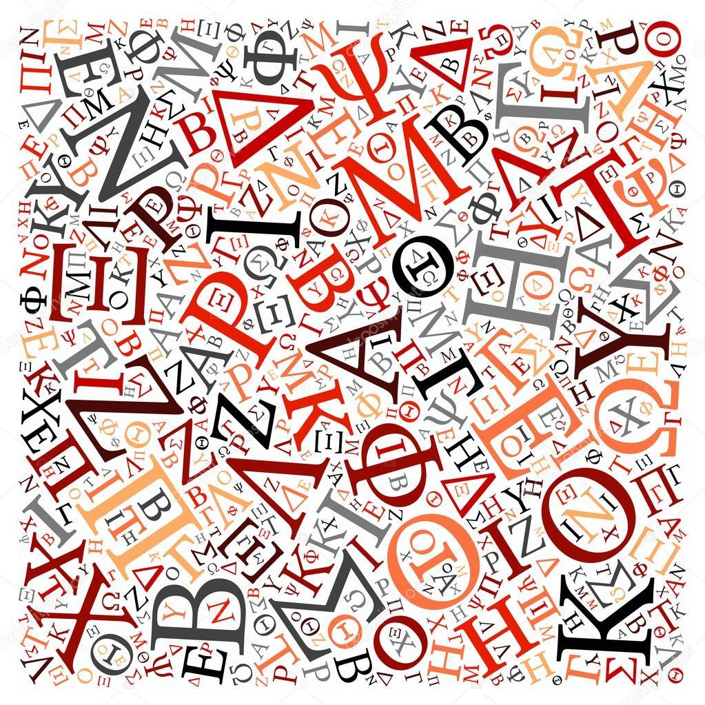 Creative Greek alphabet texture background — Stock Photo