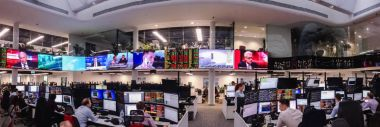 MOSCOW, RUSSIA - JAN 30, 2018: Panoramic view to trading floor of the Sberbank CIB stock exchange in Moscow on Jan 30, 2018. It is the largest trading floor in Europe with 4000 square meters area