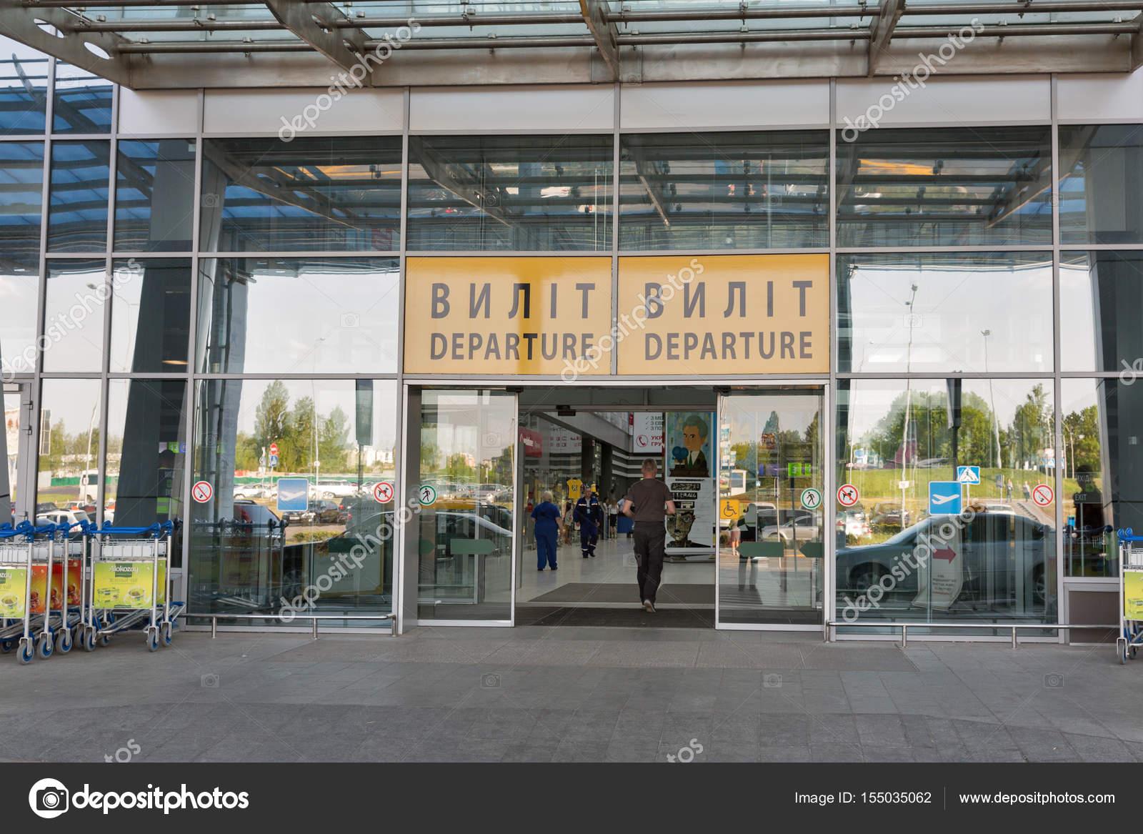 Aeroporto Kiev : Zhuliany do aeroporto internacional de kyiv ucr nia u fotografia