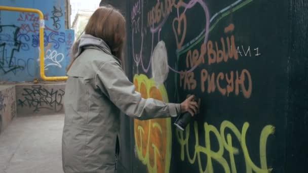 nő rajz graffiti