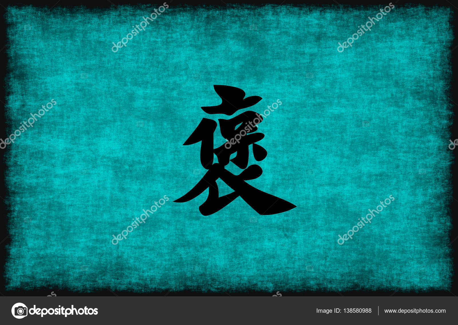 Chinese Character Painting For Respect Stock Photo Kentoh 138580988