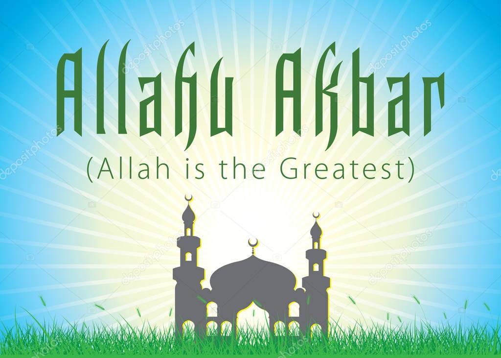 allahu akbar | Allahu Akbar | Know Your Meme