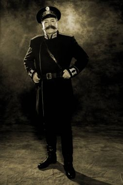 Russian policeman of the 19th century