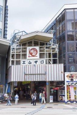 Kanazawa, Japan - June 3, 2017 : The entrance of Ohmicho Ichiba Fish Market in Kanazawa, Japan. It is the biggest fish market in Kanazawa. It selling all manner of freshly caught seafood.