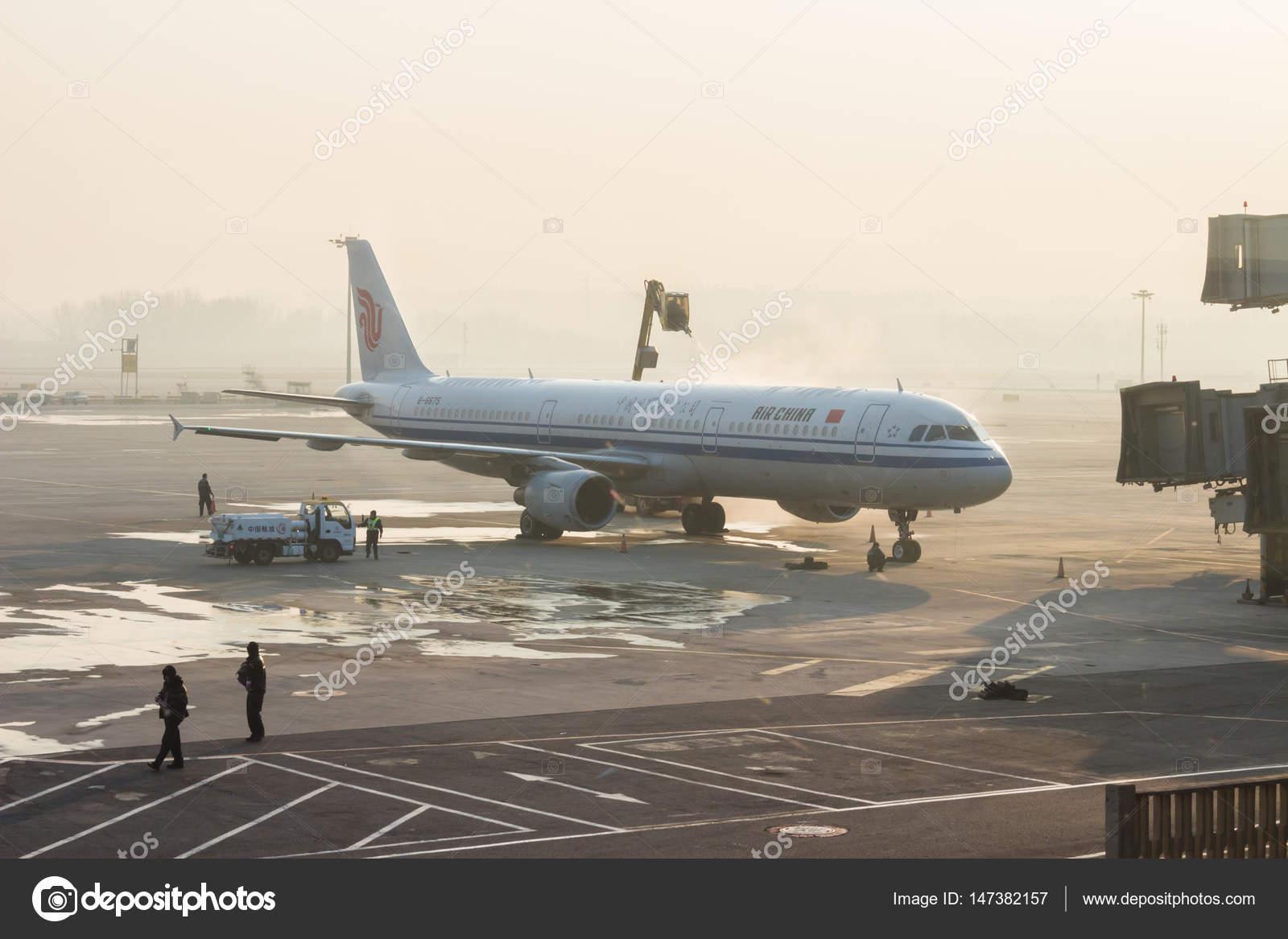 Aeroporto Guangzhou Arrive : Guangzhou china january 2016: guangzhou baiyun international