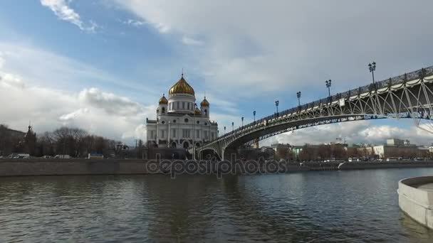 Panoramic view of the Cathedral of Christ the Saviour and Patriarch Bridge, Moscow, Russia. April, 24, 2017