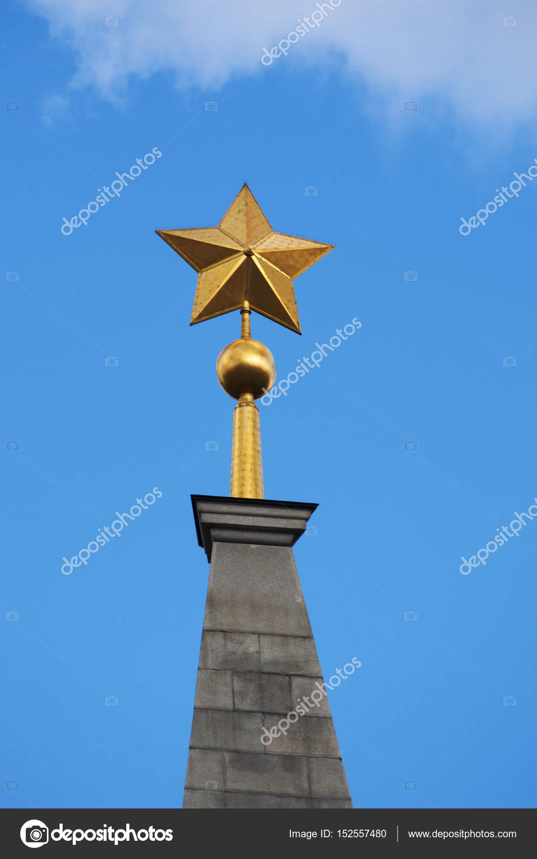 Golden Star of the Hero of the Soviet Union 75