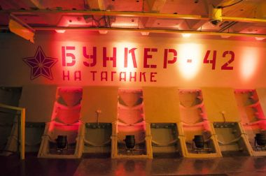 Moscow: the sign of the restaurant at Bunker-42, anti-nuclear underground facility built in 1956 as command post of strategic nuclear forces of Soviet Union, 65 meter deep under Taganka Square