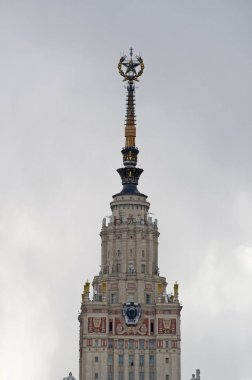 Russia: the main tower of Moscow State University, one of the Seven Sisters group of skyscrapers designed in the Stalinist style, built from 1947 to 1953 in Russian Baroque and Gothic styles
