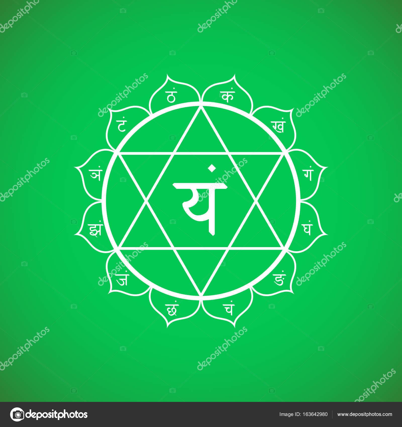 Vector ilustración de símbolo de Anahata chakra — Archivo Imágenes ...