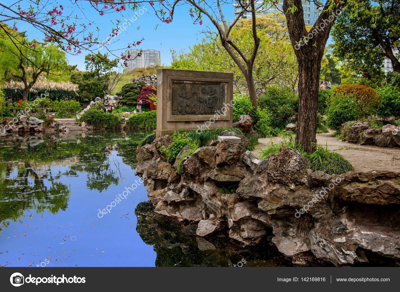Wuxi Taihu Li Yuan Garden Bridge water pavilion — Stock Photo ...