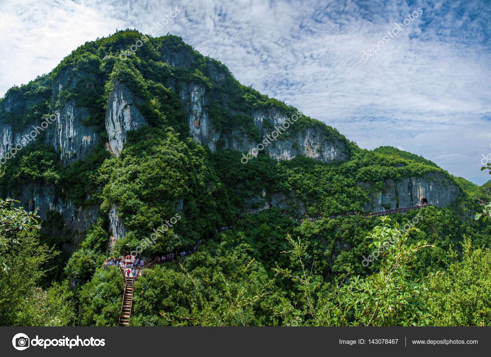 重慶市雲陽龍潭国家地質公園峡谷...